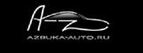 Отзывы об автосалоне AZBUKA AUTO в Москве